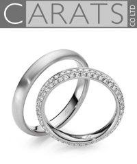 Carats Jewellers